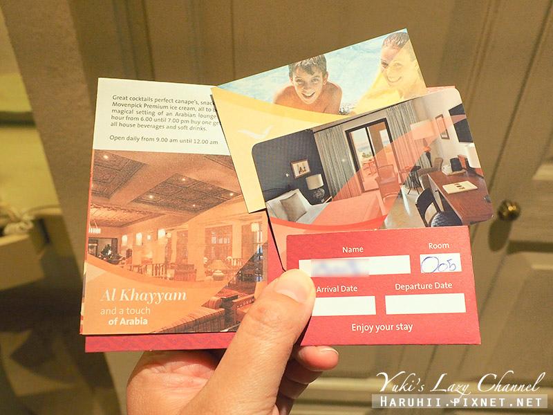Movenpick Resort & Spa Dead Sea死海瑞享Spa度假飯店24