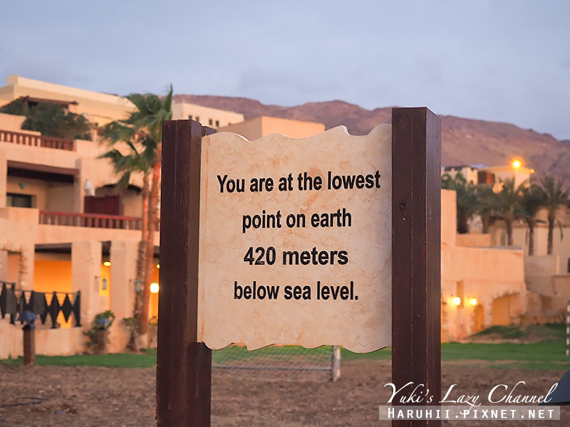 Movenpick Resort & Spa Dead Sea死海瑞享Spa度假飯店30