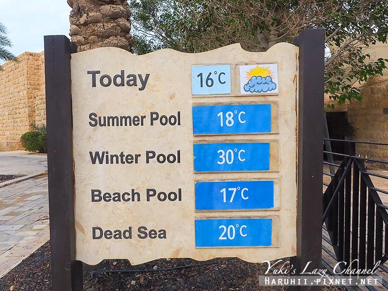 Movenpick Resort & Spa Dead Sea死海瑞享Spa度假飯店38