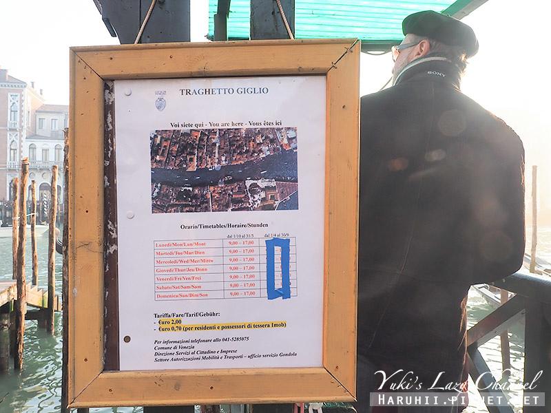 威尼斯交通3.jpg