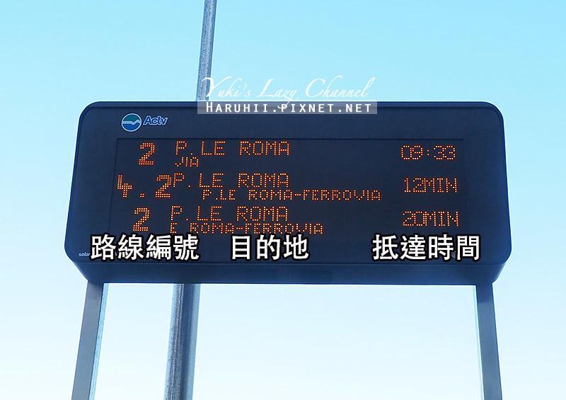 威尼斯交通21.jpg