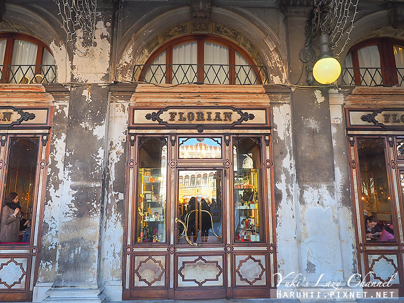 威尼斯弗洛里安咖啡館Caffe Florian花神咖啡館2.jpg