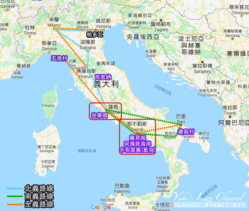 義大利自由行攻略.jpg