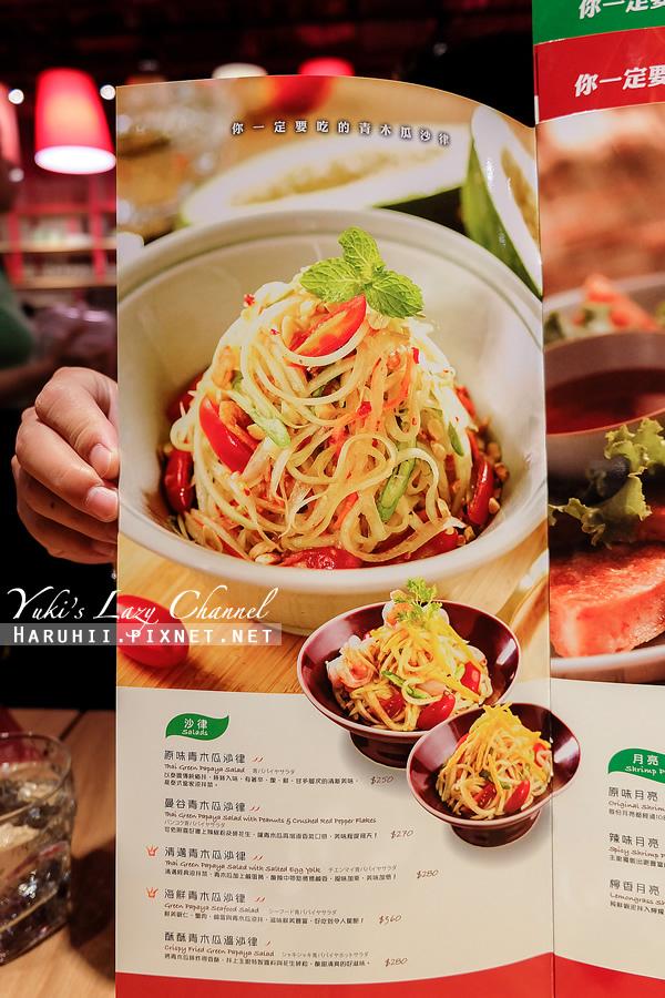 瓦城泰式料理微風信義14.jpg