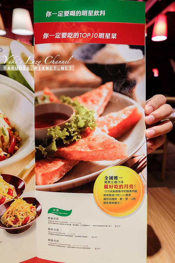 瓦城泰式料理微風信義15.jpg