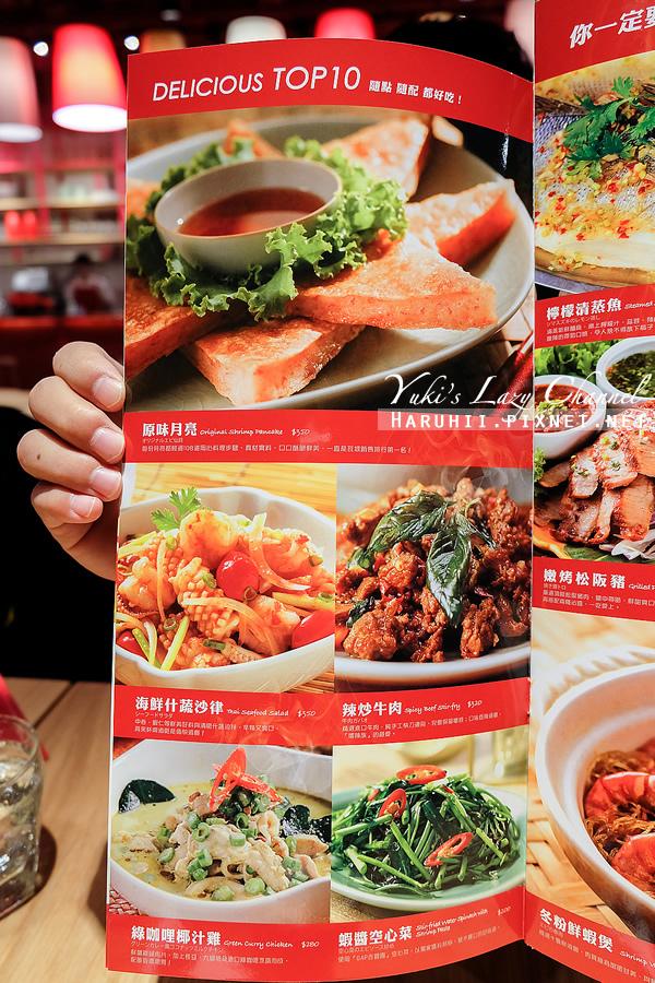瓦城泰式料理微風信義16.jpg