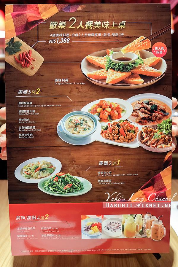 瓦城泰式料理微風信義18.jpg