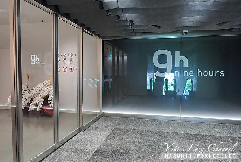 nine hours Namba station 難波9小時膠囊旅館3.jpg