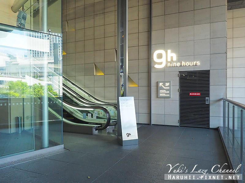 nine hours Namba station 難波9小時膠囊旅館4.jpg