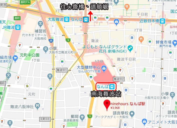 nine hours Namba station 難波9小時膠囊旅館map.jpg