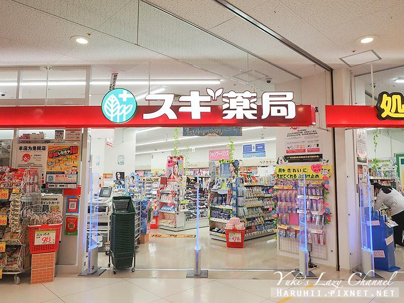 Minaraミ・ナーラ6.jpg