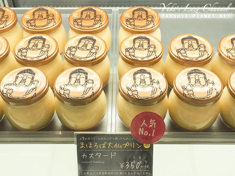 Minaraミ・ナーラ13.jpg