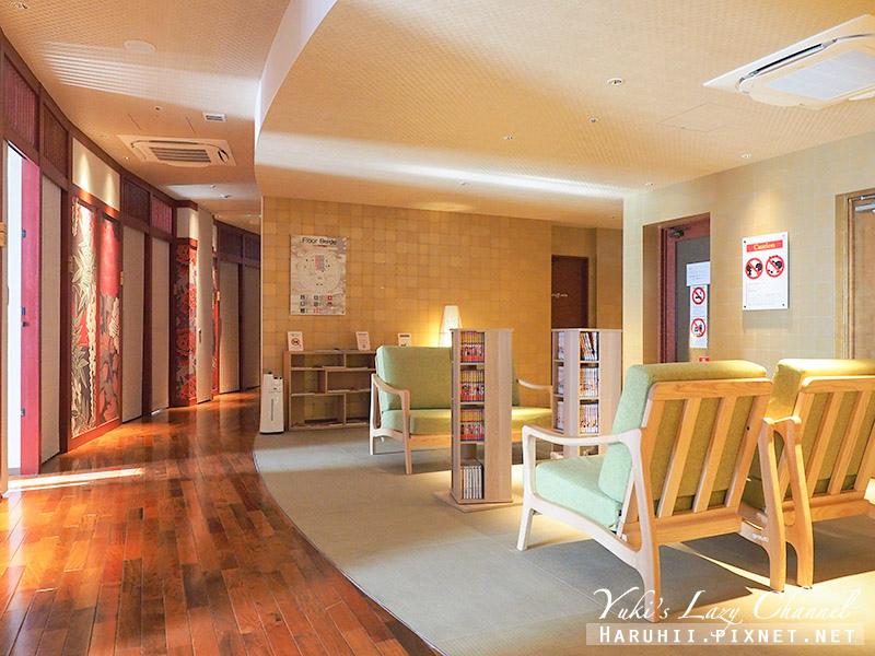Centurion Hostel Nara Heijokyo百夫長奈良旅舍1.jpg