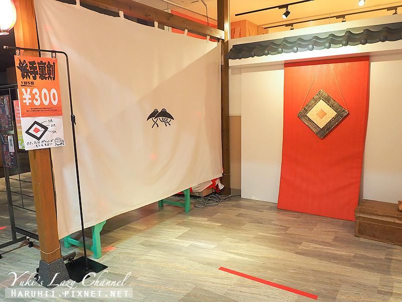 M!NARA百貨奈良祭都7.jpg