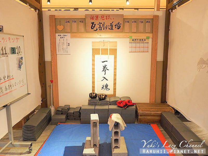 M!NARA百貨奈良祭都6.jpg