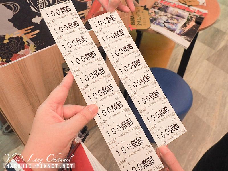 M!NARA百貨奈良祭都10.jpg