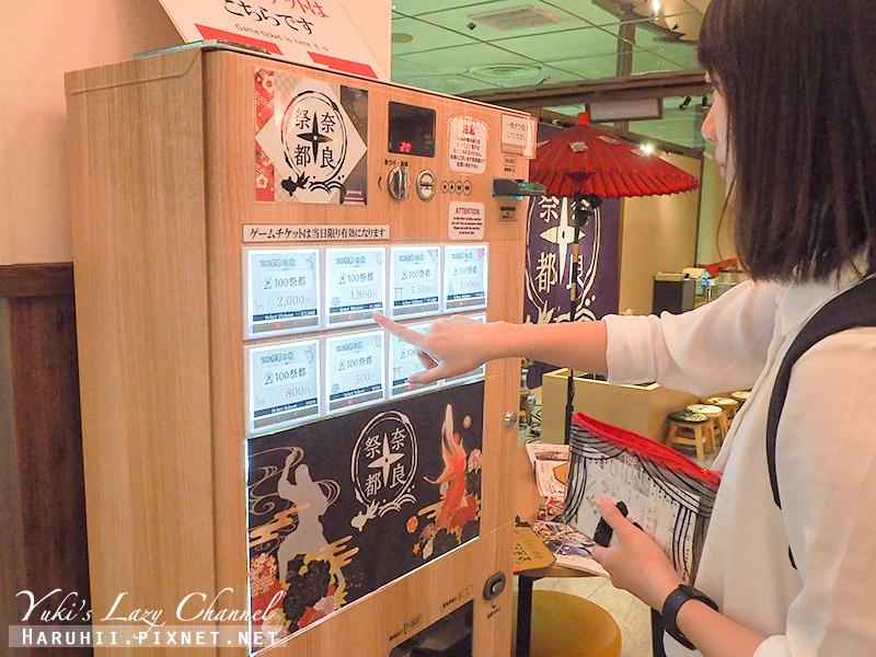 M!NARA百貨奈良祭都8.jpg