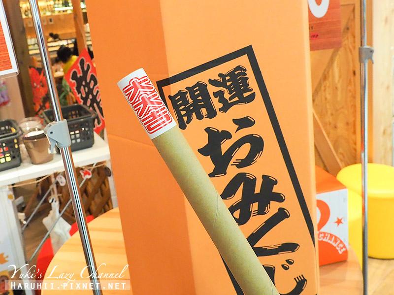 M!NARA百貨奈良祭都18.jpg