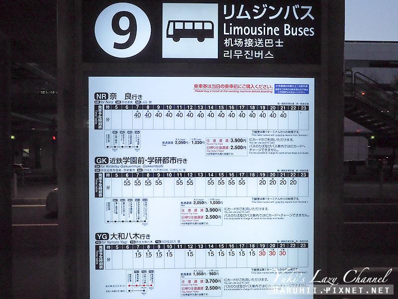奈良交通1.jpg