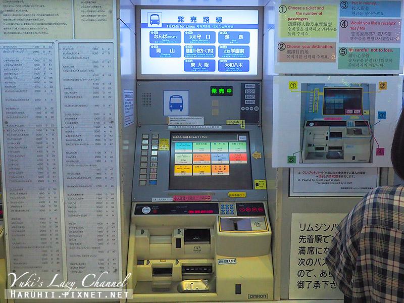 奈良交通2.jpg
