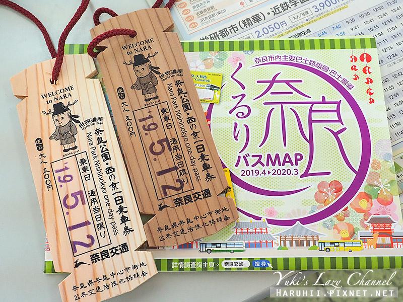 奈良交通6.jpg