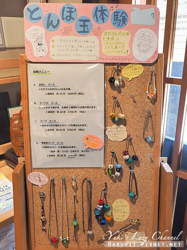 奈良商店街23.jpg