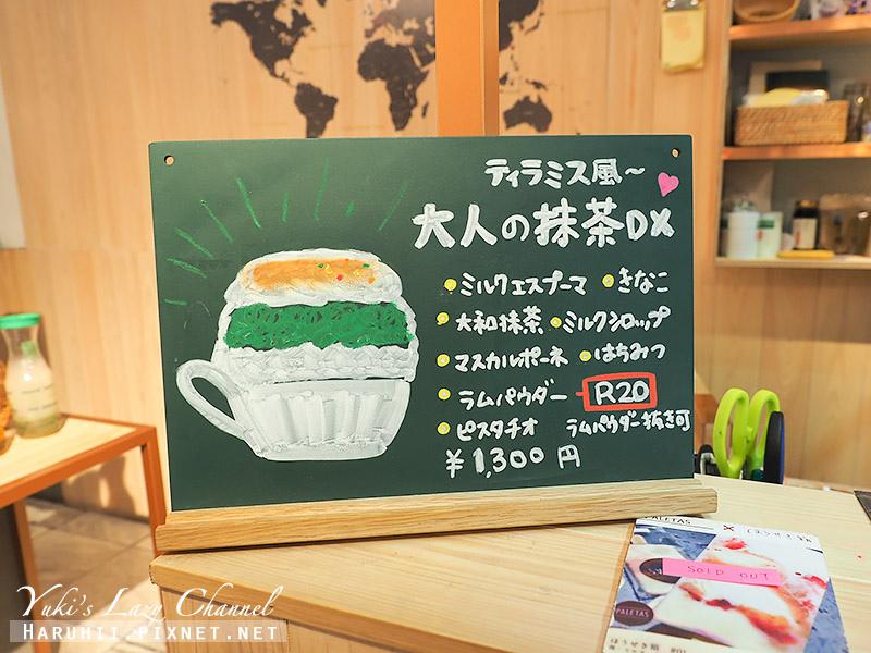kakigori ほうせき箱 寶石盒刨冰9.jpg