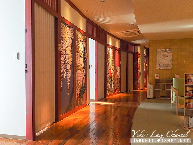 Centurion Hostel Nara Heijokyo百夫長奈良旅舍2.jpg