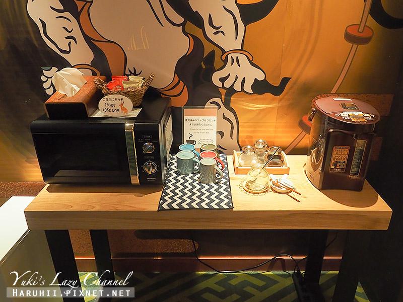 Centurion Hostel Nara Heijokyo百夫長奈良旅舍21.jpg
