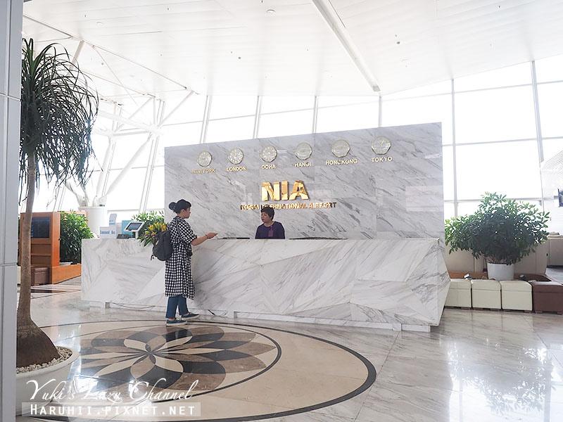 河內機場貴賓室NIA Lounge.jpg