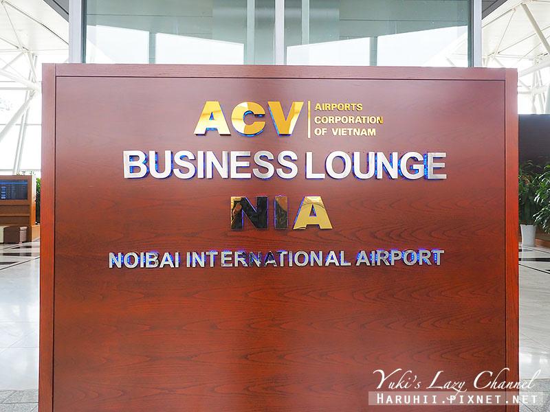 河內機場貴賓室NIA Lounge6.jpg