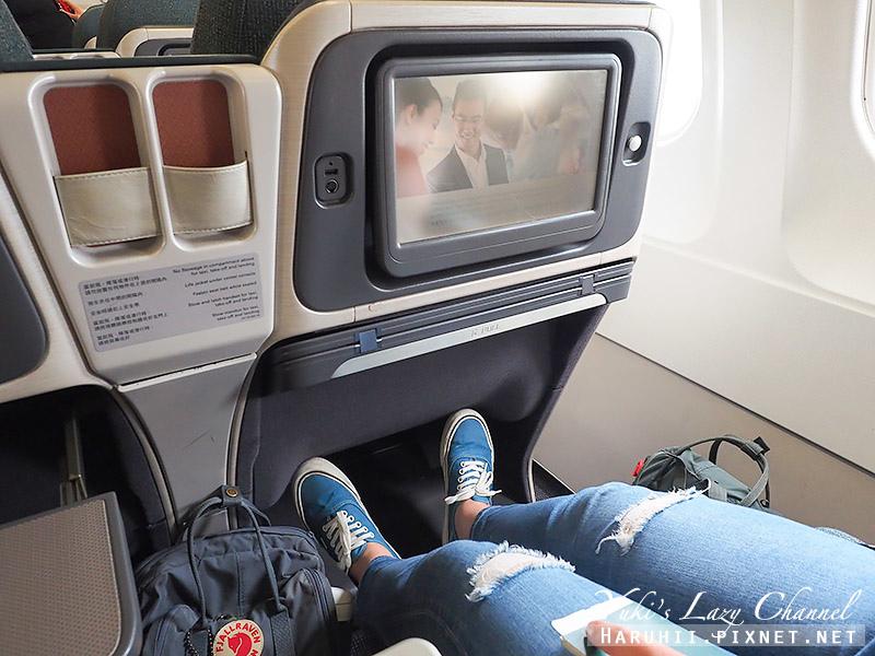 國泰港龍商務艙A321 8.jpg