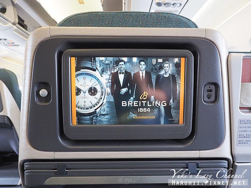 國泰港龍商務艙A321 11.jpg