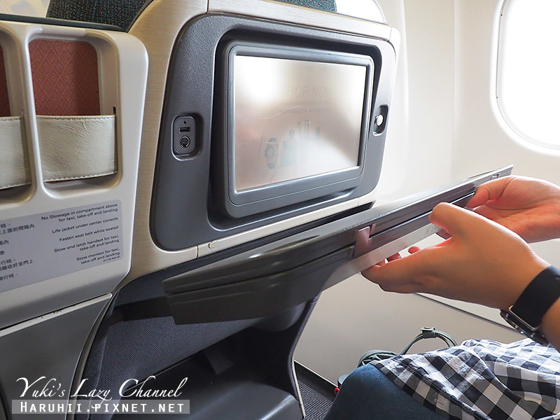 國泰港龍商務艙A321 12.jpg