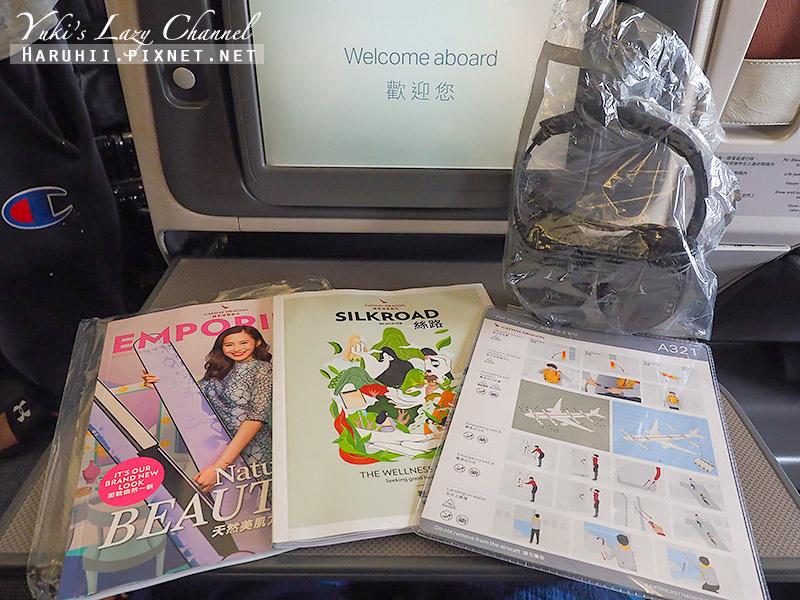 國泰港龍商務艙A321 14.jpg
