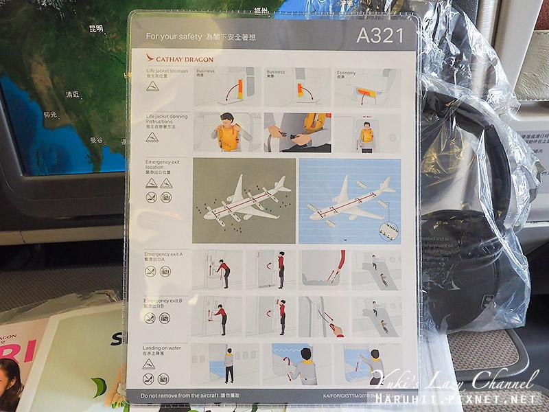 國泰港龍商務艙A321 15.jpg