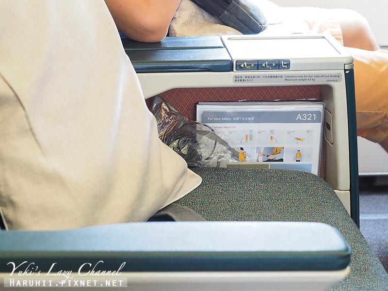 國泰港龍商務艙A321 19.jpg