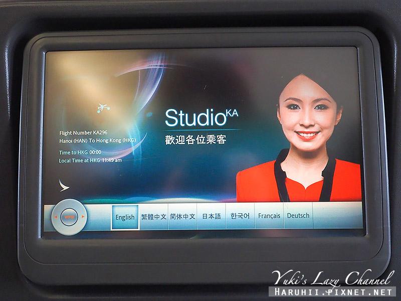 國泰港龍商務艙A321 26.jpg