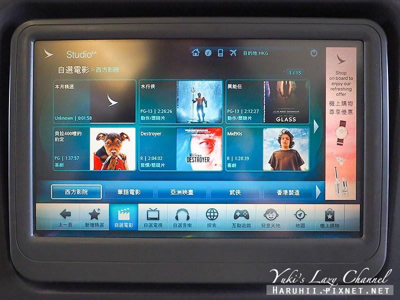 國泰港龍商務艙A321 27.jpg