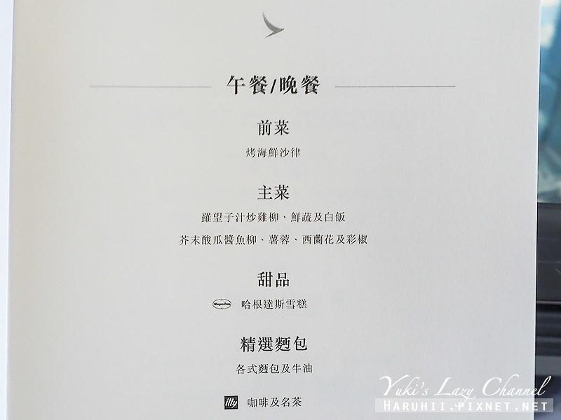 國泰港龍商務艙A321 30.jpg