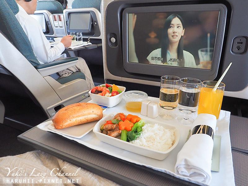 國泰港龍商務艙A321 43.jpg