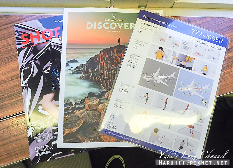 國泰航空頭等艙CX812香港波士頓33.jpg