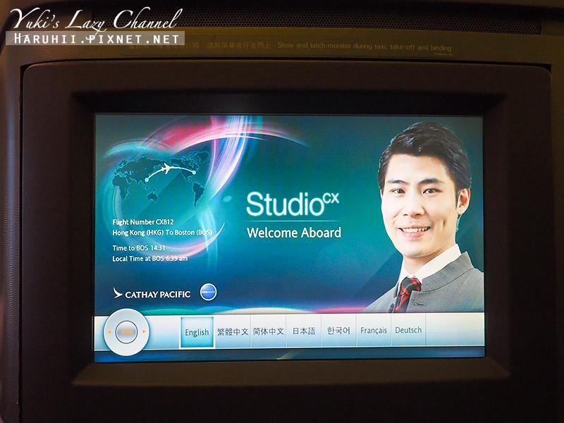 國泰航空頭等艙CX812香港波士頓40.jpg