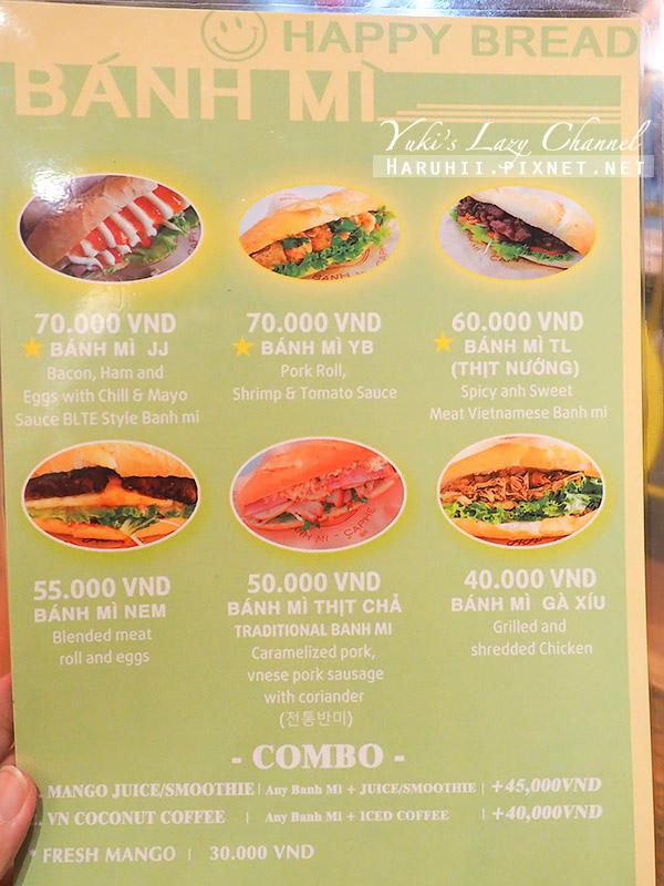 峴港越南法國麵包Banh mi AA 7.jpg