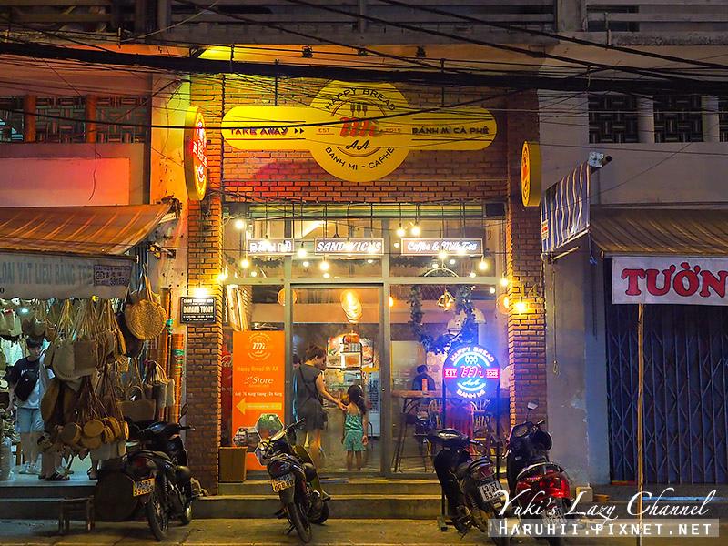 峴港越南法國麵包Banh mi AA.jpg