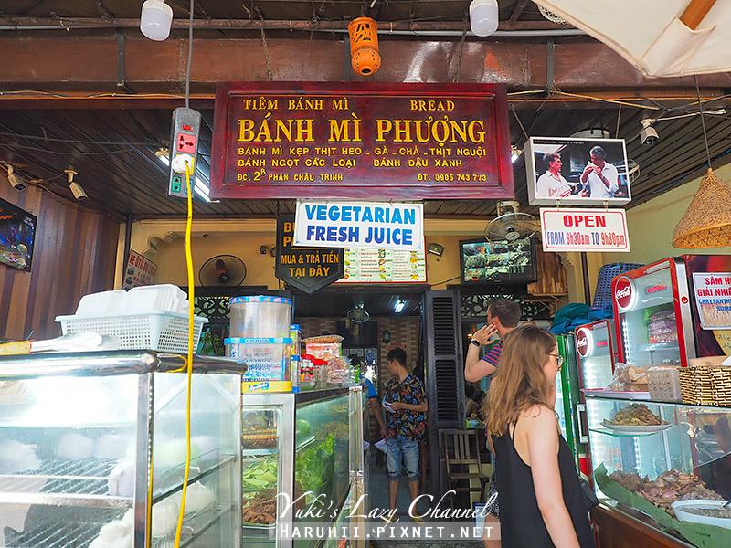 會安Bahn Mi Phuong8.jpg
