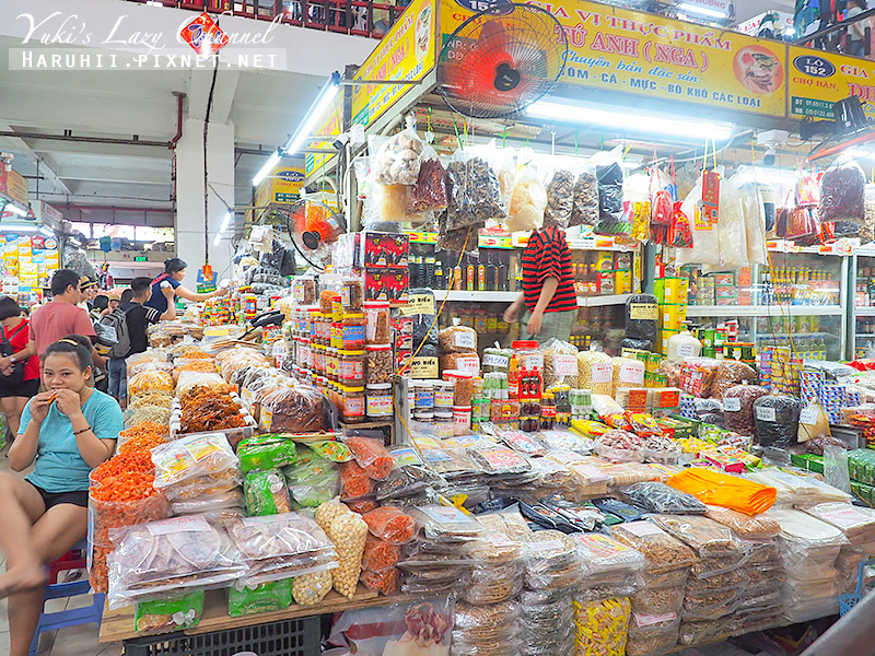 HAN Market峴港韓市場2.jpg