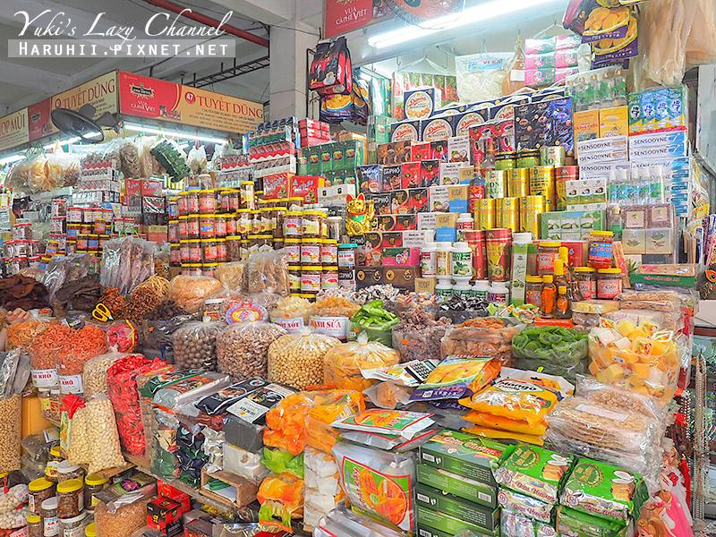HAN Market峴港韓市場1.jpg