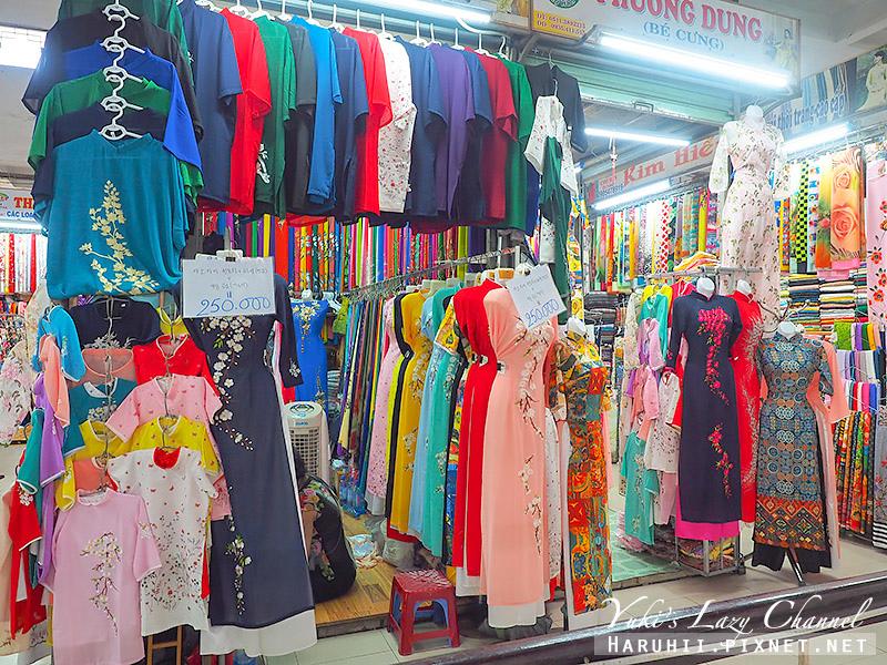 HAN Market峴港韓市場9.jpg