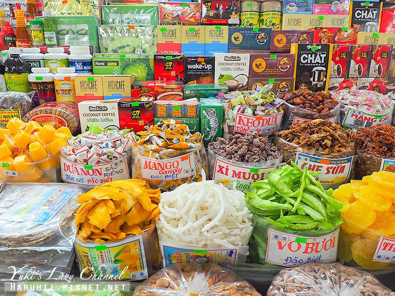 HAN Market峴港韓市場11.jpg
